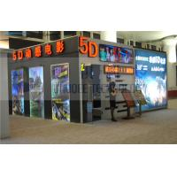 Buy cheap Dynamic 5D Movie Theater Arc Screen in Shoppping Mall / Airport product