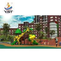 Buy cheap Animal Theme Children Kids Play Equipment Playground Outdoor For Yard from wholesalers