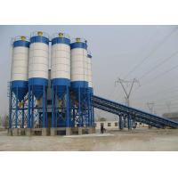 Buy cheap Firmed AAC Powder Grinding Mill Machine / AAC Powder Silo from wholesalers