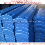Buy cheap Wear resistant marine fender UHMW PE dock fender pads hdpe marine fender pad from wholesalers
