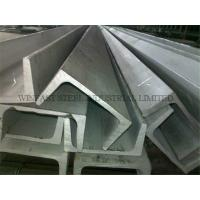 Buy cheap C Channel Structural Steel Channel , 2 Inch Steel Channel Profiles from wholesalers