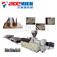 Buy cheap PVC Door WPC Profile Production Line , WPC Extrusion Line 380V 50HZ 3Phase from wholesalers