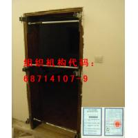 Buy cheap Adjust-Poles★Wood-Doors from wholesalers