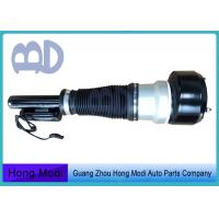 Buy cheap 2213205113 2213204913 Air Ride Suspension Shock For Mercedes Benz W221 from wholesalers