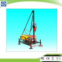 Buy cheap High Quality Water Well Drilling Machine Core Drilling Rig from wholesalers
