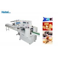 Buy cheap Intelligent Heat Shrink Packaging Machine , Biscuit Wrapping Machine Less Failure from wholesalers