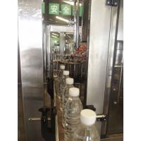 Buy cheap China Factory Price Auto Blowing Filling Capping Pure Water Still Spring Mineral Water Bottling Machine from wholesalers