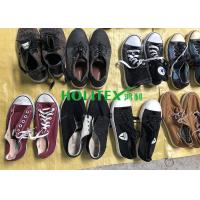 Buy cheap Mixed Size Used Mens Shoes 2nd Hand Canvas / Casual Shoes For West Africa from wholesalers
