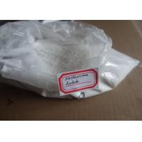 Buy cheap Pharmaceutical Chemicals Methenolone Acetate Primobolan Steroids Hormone with Competitive Price from wholesalers