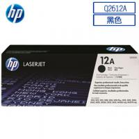 Buy cheap Original Quality HP Q2612A Black Toner #12A Black Toner Q2612A Cartridge from wholesalers