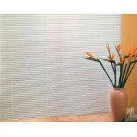 Buy cheap Venetian Blind Components from wholesalers