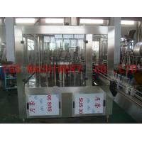 Buy cheap 4000BPH -5000 BPH Wine Liquid Wine Bottle Filling Machine Bottle Bottom Conveying Structure from wholesalers