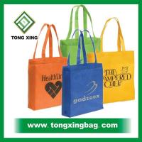 Buy cheap Recycle Non Woven Garment Tote Bag from wholesalers