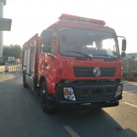 Buy cheap New brand international water capacity fire Extinguishing truck specifications and  dimension from wholesalers