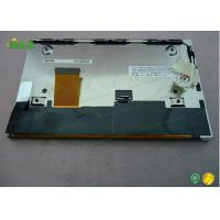 Buy cheap LQ065T5DG01 6.5 inch LCD screen for car audio DVD navigation screen display Sharp LCD Panel from wholesalers
