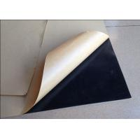 Buy cheap High Density PVC Sound Absorption Pad For Train Floor Damping Suspension from wholesalers