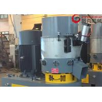 Buy cheap Single Screw Plastic Agglomerator Machine For Waste Material PP Weave Bags from wholesalers