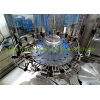 Buy cheap Electric Automatic Bottling Line Pure Water Washing Filling Capping Machine product