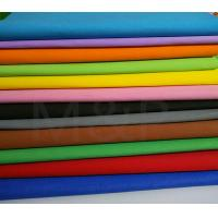 Buy cheap Child Toys Making Dense Foam Sheets , Eva Foam Floor Mats For Exercise Cushions from wholesalers