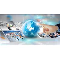 Buy cheap Managed It Services Atlanta With Mobile Device Management Service from wholesalers