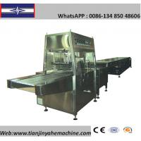 Buy cheap TYJ Series Stainless Steel Made Chocolate Coating Machine from wholesalers