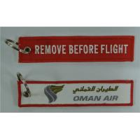 Buy cheap Oman Air Remove Before Flight Embroidery Keychain Personalized Gifts from wholesalers