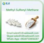 Buy cheap Wholesale Methyl-Sulfonyl-Methane, Lowest price Methyl-Sulfonyl-Methane powder from wholesalers