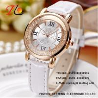 Buy cheap pu colorful leather band patterned dial with diamond inset  fashion ladies watch from wholesalers