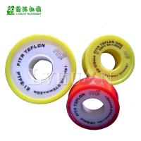 Buy cheap Thread Seal PTFE Tape Machine For Fittings And Valves , Long Life Time from wholesalers