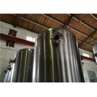 Buy cheap High Pressure Stainless Steel Air Receiver Tank Vessel For Compressor Systems from wholesalers