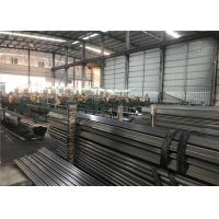 Buy cheap EFW Stainless Steel Welded Tube Stock Small Tolerance High Precision from wholesalers
