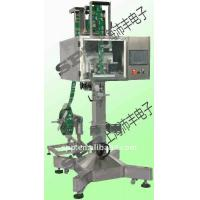Buy cheap bottle cap sleeving label machine from wholesalers