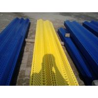 Buy cheap Anti Wind Dust Network Perforated Metal Mesh With Blue Color Bimodal - peaks from wholesalers