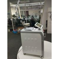 Buy cheap Strongest Energy q switch nd yag laser/ laser tattoo removal machine/ vertical laser tattoo removal from wholesalers