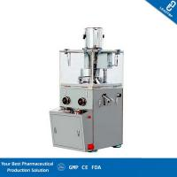Buy cheap Powder Metallurgy Automatic Tablet Press Machine With Overload Protection Apparatus from wholesalers