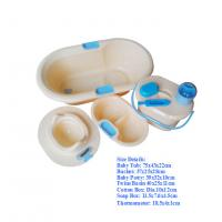 Buy cheap pp plastic baby bathtub 7pcs set blue pink white colors for choice from wholesalers