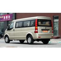 Buy cheap White Dongfeng Mini Electric Powered Van / Electric Cargo Vans C35-LHD With Left Hand Driving from wholesalers