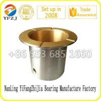 Buy cheap Automobile engine parts bushings,metal lining,bimetal bush high Corrosion Resistance from wholesalers