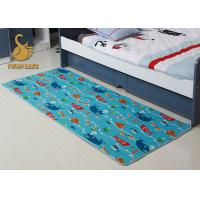 Buy cheap Sound Insulation Kids Animal Rug , Waterproof Floor Mats For Children'S Room from wholesalers