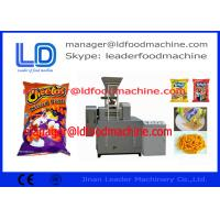 Buy cheap LD Rotary Head Extruder from wholesalers
