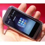 Buy cheap Sell LG KE858 PRADA from wholesalers