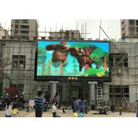 Buy cheap P5 high brightness LED Billboards , Outdoor SMD LED Display full color MBI5124IC from wholesalers