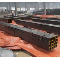 Buy cheap China factory price 200X400*12mm Rectangular Steel Hollow Section from wholesalers