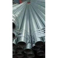 Buy cheap Galvanized Steel Scaffold Tube Welded Water Tube Galvanized Steel Pipe For Drinking Water from wholesalers