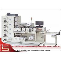 Buy cheap Multicolor Letterpress Lntermittent Rotary Label Printing Machine , 60m/min from wholesalers