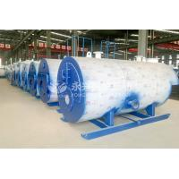 Buy cheap 1.4Mw Gas Fired Steam Boiler Heating Hot Water Fire Tube Boiler Natural Circulation from wholesalers