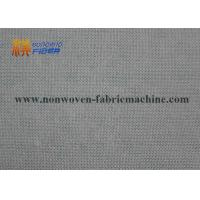 Buy cheap 40gsm Multi Functional Spunlace Nonwoven Fabric , Laminated Non Woven Synthetic Fabric from wholesalers