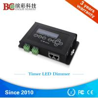 Buy cheap DC12V 24V 36V DMX programmable LED grow light led timer dimmer from wholesalers