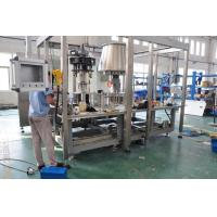 Buy cheap Monoblock Drinking Water Bottle Filling Machine With Suspension Type Air Conveyor from wholesalers