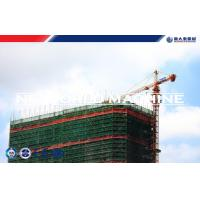 Buy cheap 6Ton 150M QTZ63 Type Construction Tower Crane With CE / ISO Certificates product